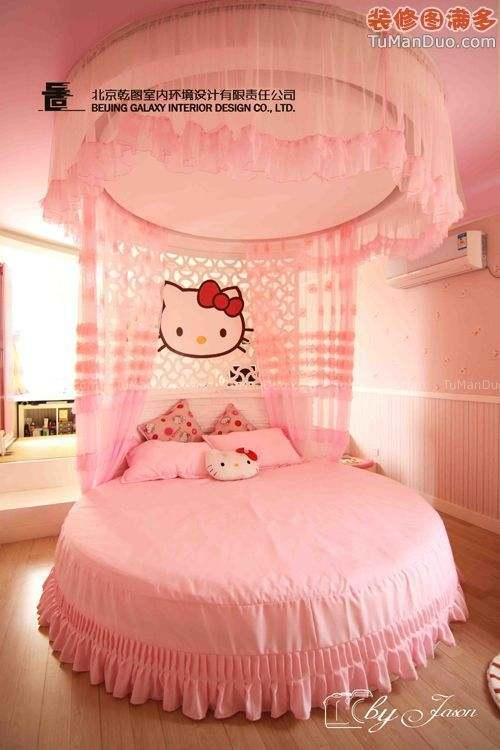 In This Post We Talk About U201cHello Kitty Bedroom Decor Ideas For Girls Room  U201c. Check Out Photos Below.